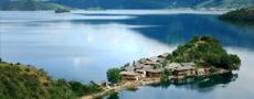 泸沽湖, 中国