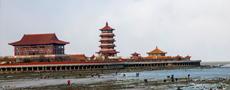 山东, 中国